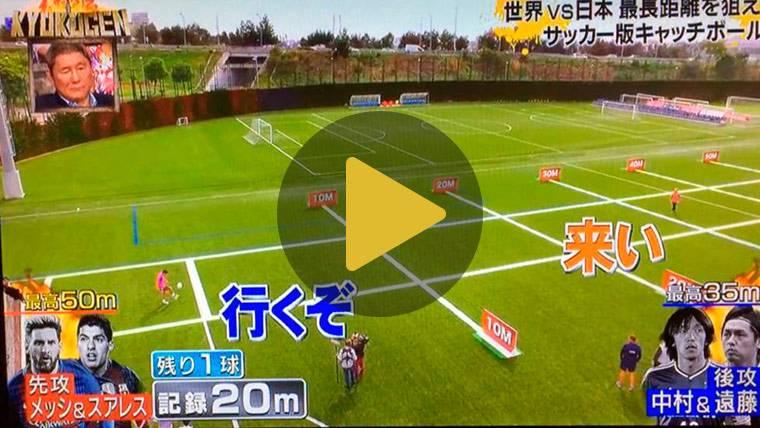 El nuevo reto Messi-Suárez para la TV que triunfa en Japón